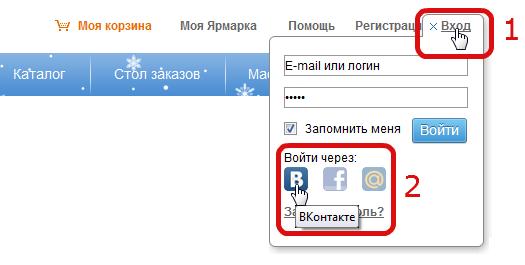 регистрация, социальные сети, помощь
